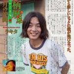 箆柄暦『十二月の沖縄』