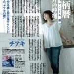 箆柄暦『七月の沖縄』2010