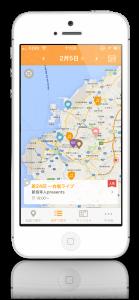iphone込みスクショ(マップ)