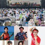 沖縄の島々を歌で巡る旅@奈良「ムジークフェストなら2019」