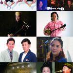 今年も日比谷野音で9/23に開催!「琉球フェスティバル2019」