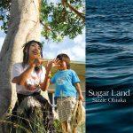 おおたか静流『Sugar Land』