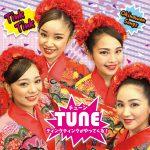 ティンク ティンク『TUNE』