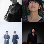 新良幸人、下地イサム、比屋定篤子ら 桜坂劇場の年末公演が今年も決定