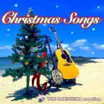 THE SAKISHIMA Meeting『Christmas Songs』